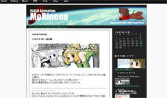 morinono_1.jpg
