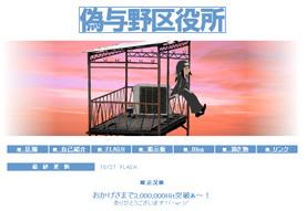 niseyono_1.jpg