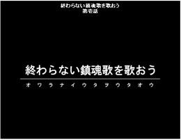 niseyono_4.jpg