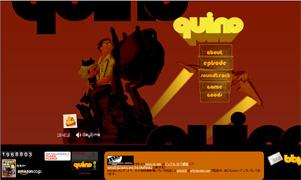 quino_2.jpg