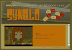 synqlo_1.jpg
